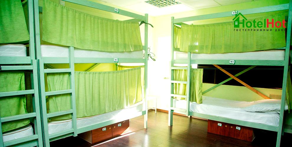 Проживание в номерах в хостеле «Белорусский вокзал»
