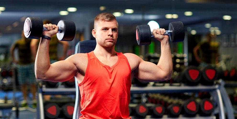 Fitnessimo: посещение тренажерного зала, йога, стретчинг, групповые программы