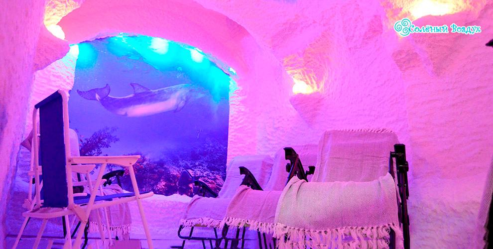 Посещение соляной пещеры «Солёный воздух» для взрослых и детей