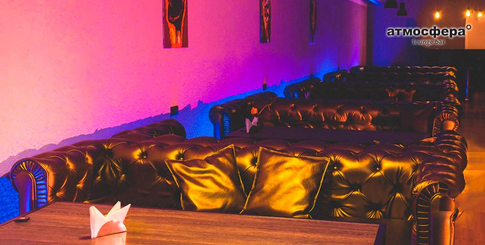 «Унаги Маки», «Филадельфия сугрем», «Краб хаус» инапитки вlounge bar«Атмосфера»