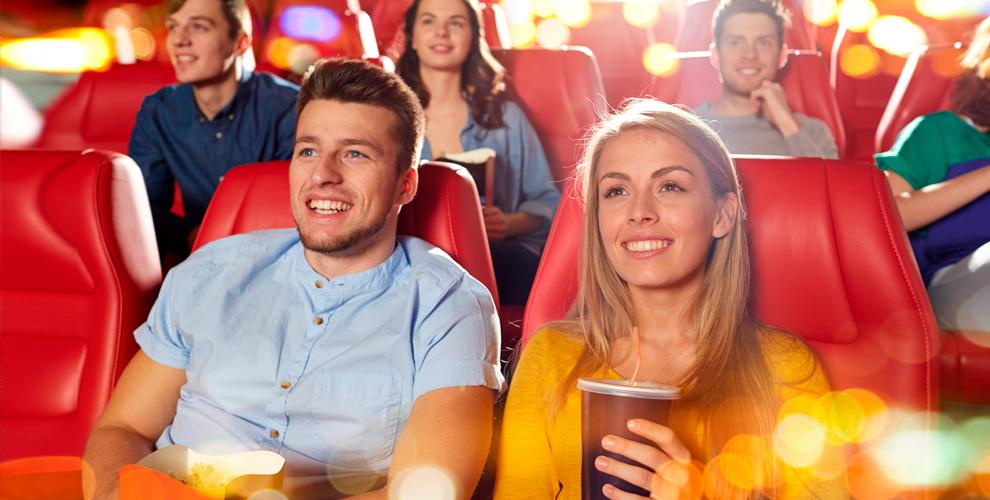 FIZICA: билеты длявзрослых идетей