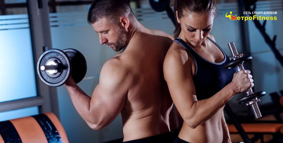 Тренажерный зал, фитнес-тренировки, посещение сауны в сети спорт-клубов «МетроFitness»