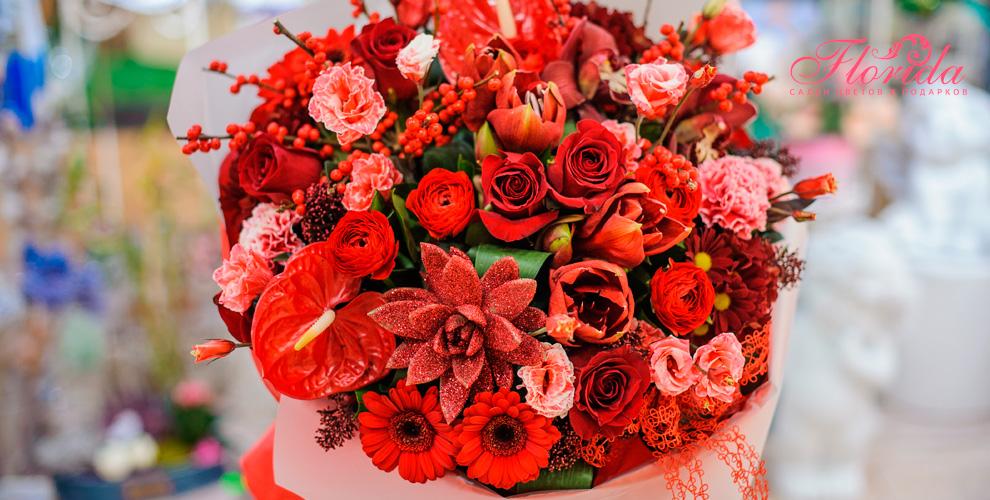 Цветы, композиции и букеты в круглосуточном салоне FLORIDA