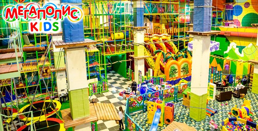 """Организация дня рождения в детском городе профессий """"Чадоград"""" и в сети парков """"Мегалэнд"""""""