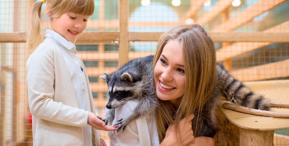 Посещение контактного зоопарка «Райский уголок»