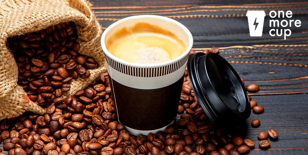 Американо, капучино, латте, эспрессо, горячий шоколад вкофейне OneMoreCup