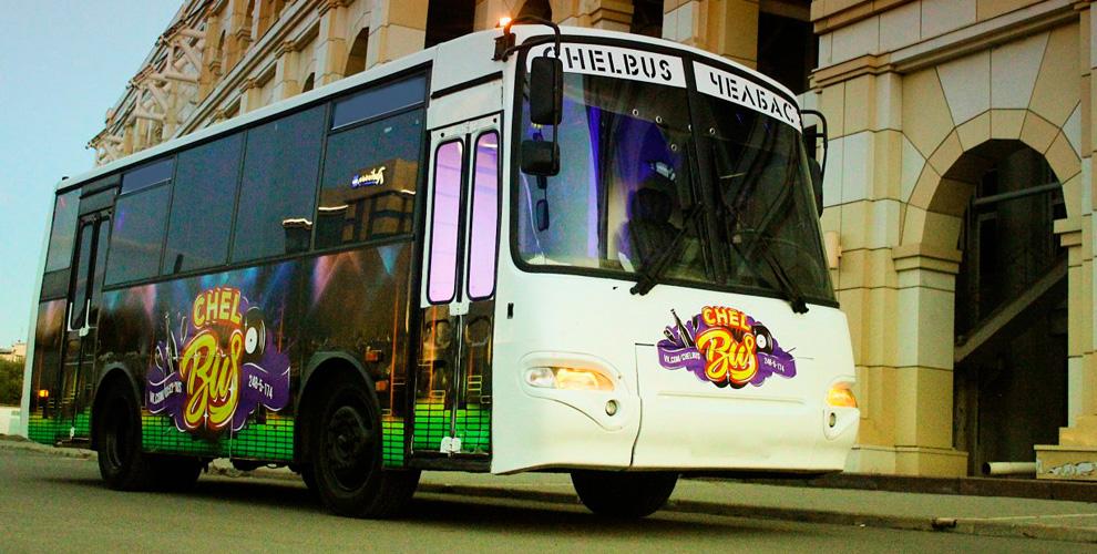 Вечеринки вавтобусе «Диско» сфотосессией: девичник, свидание имакияж отARTROOM