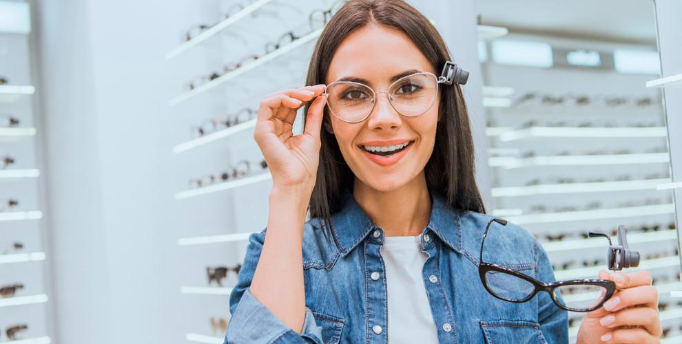 Proзрение: оправы, солнцезащитные очки, салфетка длястёкол