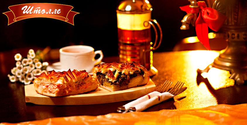 """Пироги с лимоном, с зеленым луком и яйцом, смородиной,  и с капустой от пироговой """"Штолле"""". Не откажите себе в удовольствии!"""