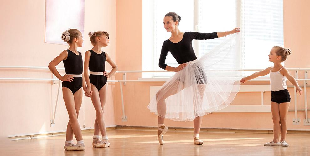 Занятия классическим танцем, художественная гимнастика вшколе «КАЧЕЛИ»