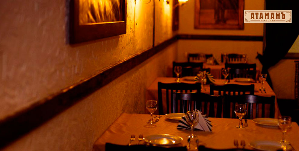 """Все меню блюд с мангала, пенные напитки и караоке-бар в ресторане """"Атаманъ"""""""