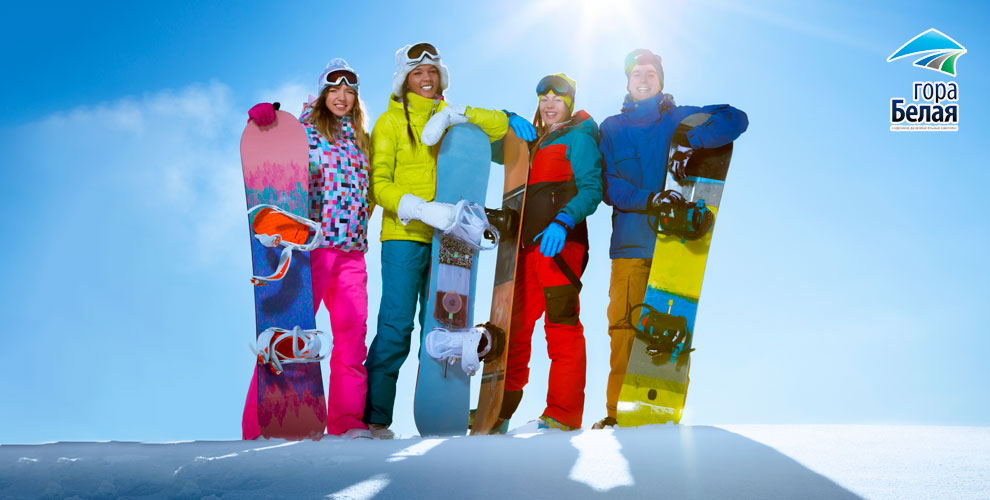 «Гора Белая»: ски-пасс, игровой зал, аренда беседки и горнолыжного оборудования