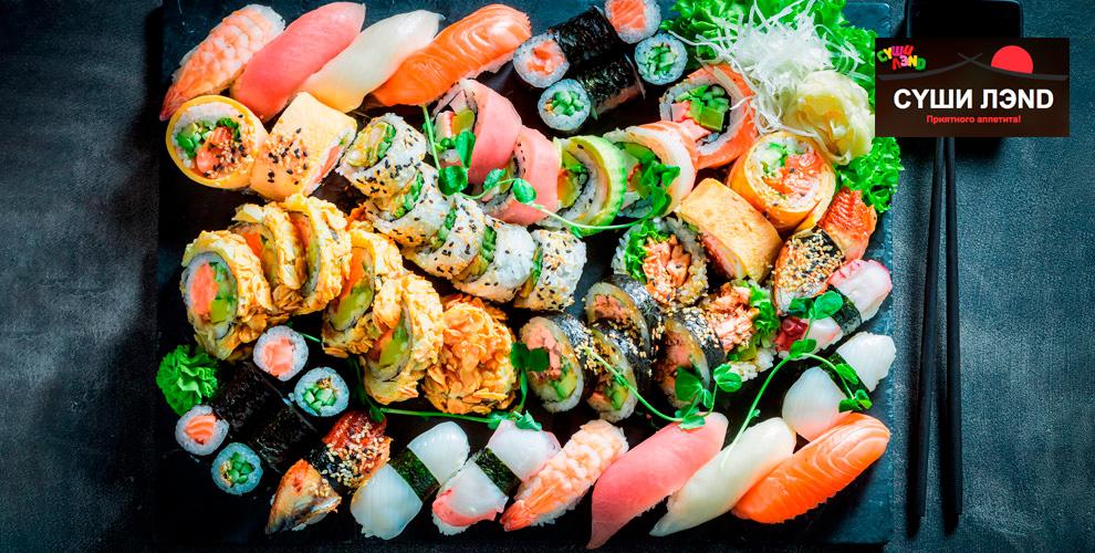 Сеты, роллы, суши, гунканы ихосомаки отслужбы доставки «Суши Лэnd»