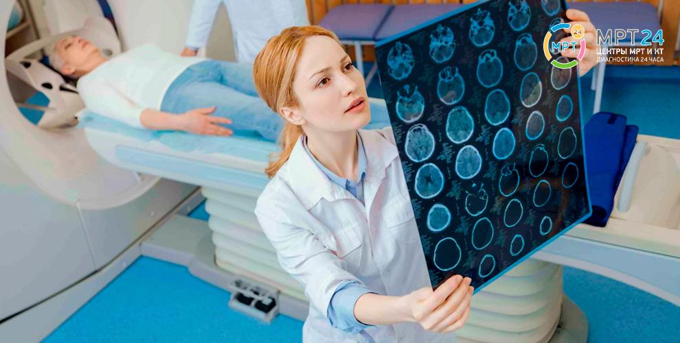 Компьютерная томография зон на выбор в центре «МРТ-24»