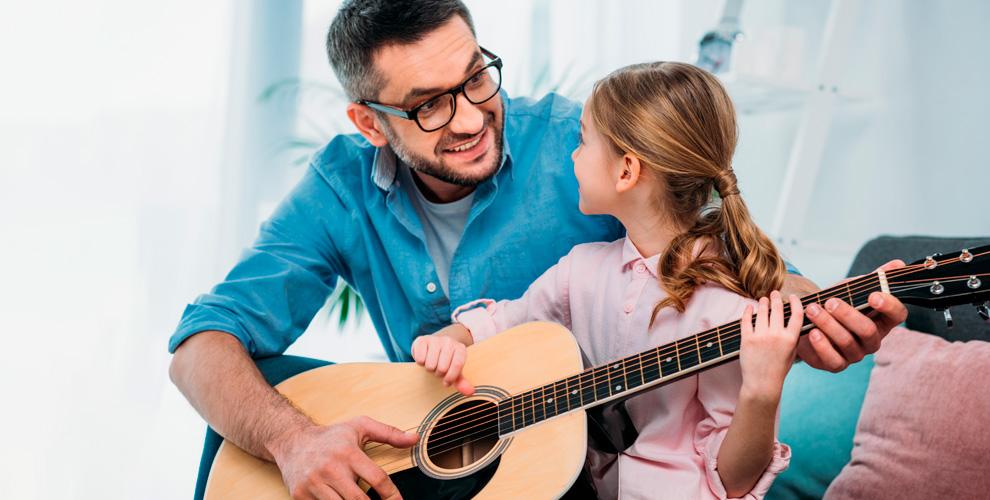 «Школа гитары»: групповые ииндивидуальные занятия длядетей