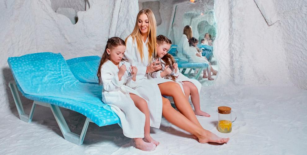 Посещение соляной пещеры «Соль плюс» для детей и взрослых