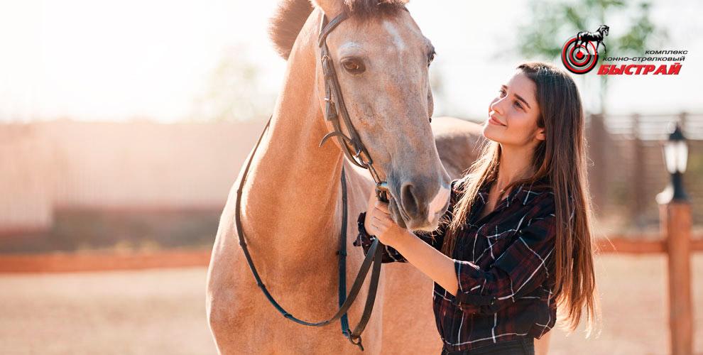 «Быстрай»: катание на лошадях, квадроцикле, посещение бани и другое