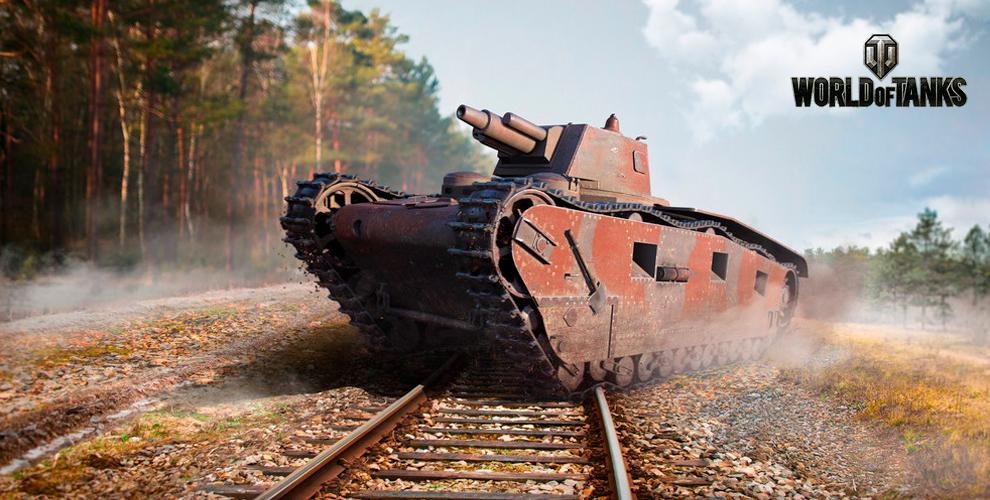 Онлайн-игра World of Tanks: танк третьего уровня GroBtraktor Krupp при регистрации