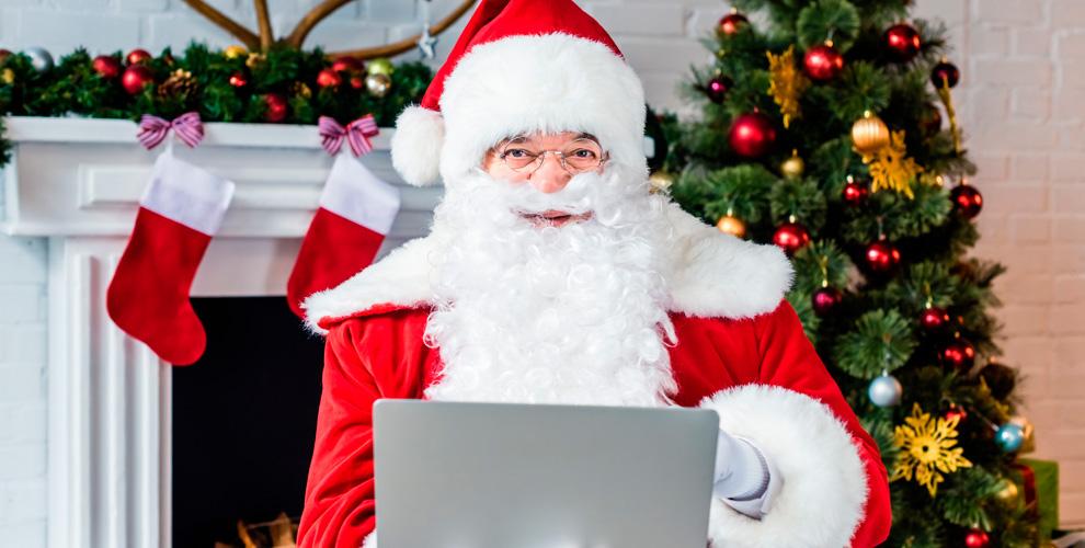 Видеопоздравление от Деда Мороза для детей от компании Moroz.bz