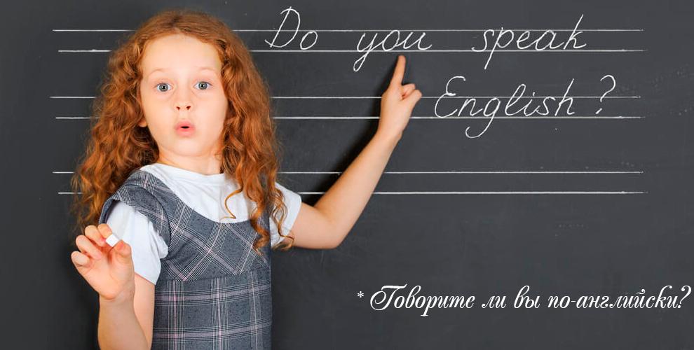 Занятия английским языком длядетей вклубе English Land