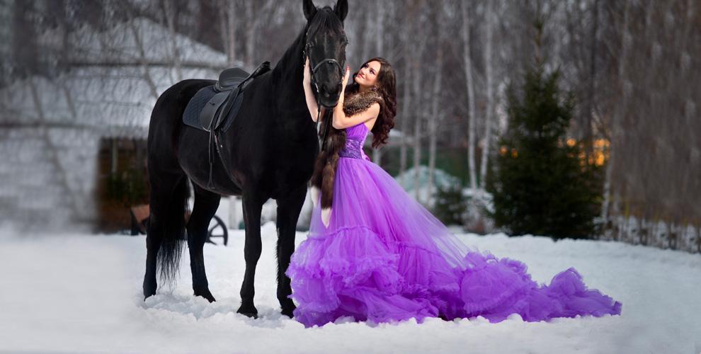 Аренда оленя, катание на лошади и другое в конном дворе «Фаворит»