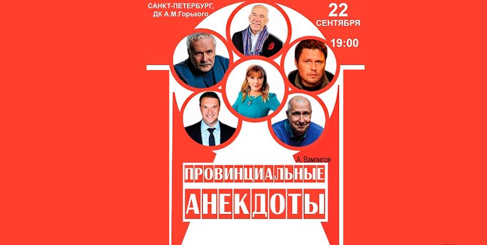 Билеты на спектакль от Московского Современного Художественного Театра
