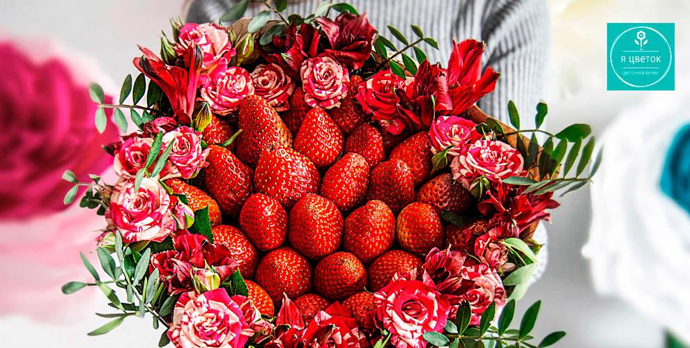 «ЯЦветок»: клубничные имужские букеты, розы, тюльпаны, цветочные композиции