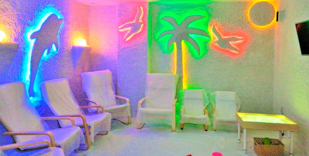 Посещение соляной пещеры «Дыши» для детей и взрослых