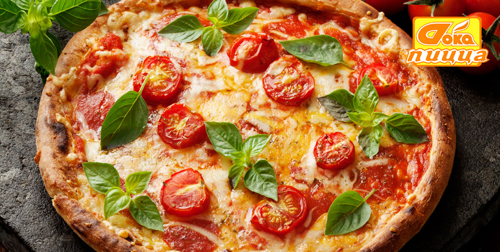 Пиццы с аппетитными начинками от службы доставки «Дока пицца»