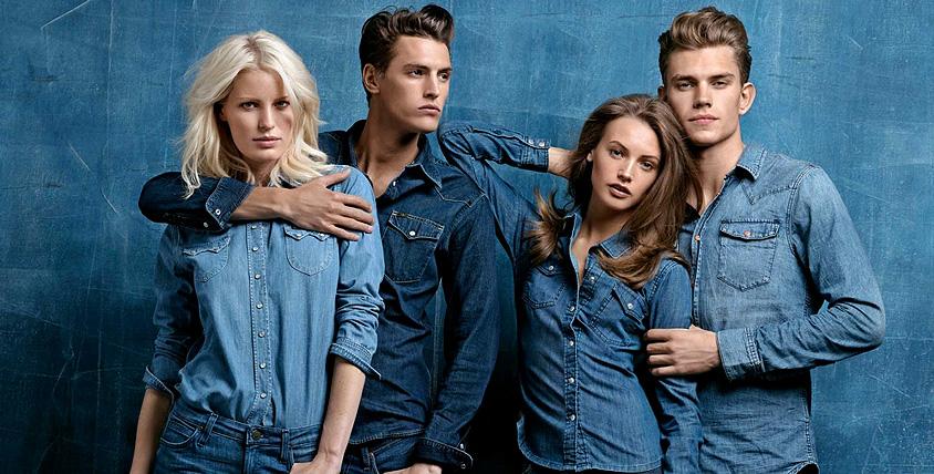 """Гардероб для учёбы, работы и для жизни! Салон джинсовой одежды """"Империя Джинс"""" - будьте стильными, вы этого достойны!"""