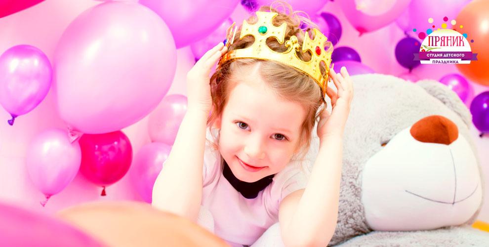 Детские праздники, «Серебряное шоу» и наборы из шаров от агентства «Пряник»