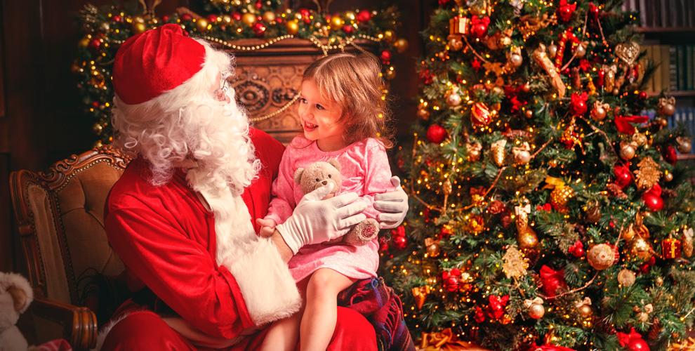 Экспресс-поздравление Деда Мороза иСнегурочки надомоткомпании «Смайл_ру»