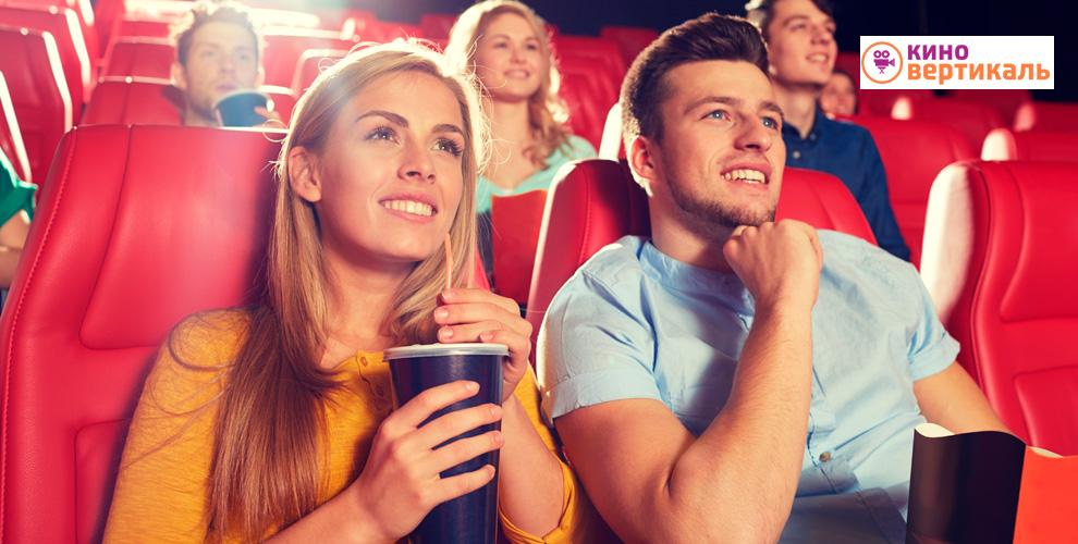 Билеты на 2D и 3D фильмы в кинотеатре «Вертикаль»