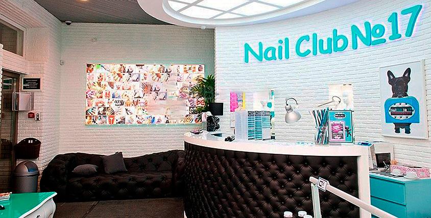 Сеансы LPG-массажа в студии NailClub N17