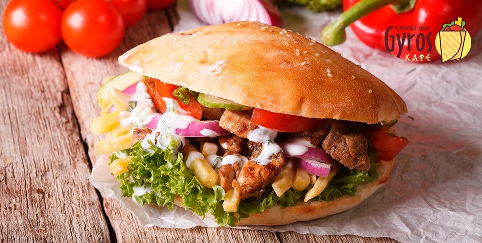 Гиро вкармане ивпите, шаурма, картофель фри,напитки откафе греческой кухни Giros