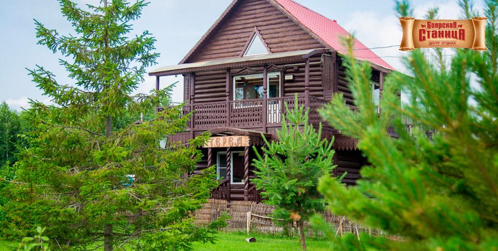 Проживание, аренда гриль-домика, катание налошади вцентре отдыха «Боярская Станица»