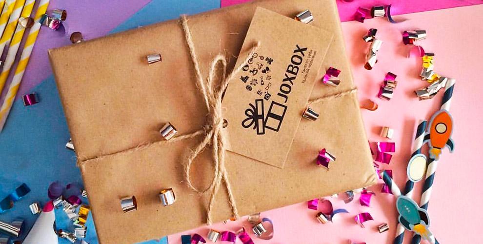 Подарки-сюрпризы от компании JOXBOX