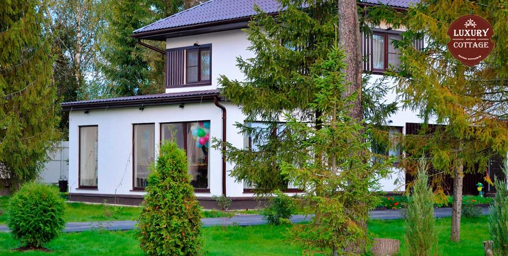 Luxury Cottage: проживание в загородном коттедже и посещение банного комплекса