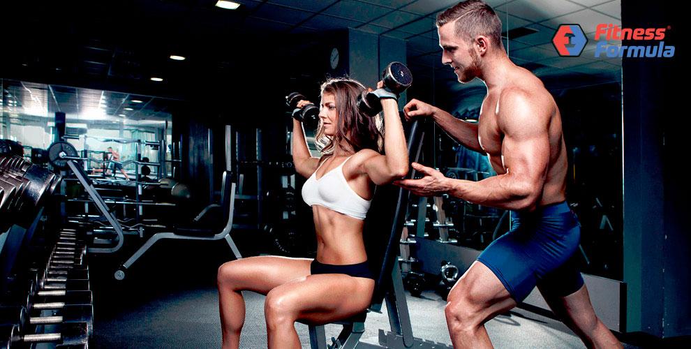 Fitness Formula: спортивное питание, штангетки и аксессуары