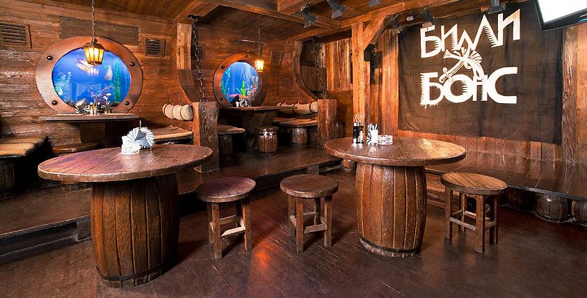 """Кафе-бар """"Билли-Бонс"""" приглашает вас стать капитаном настоящего корабля и отведать удивительную кухню"""