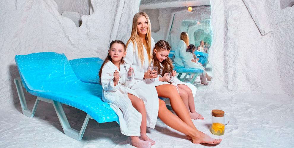 Посещение соляной пещеры в спортивном клубе «Колибри»