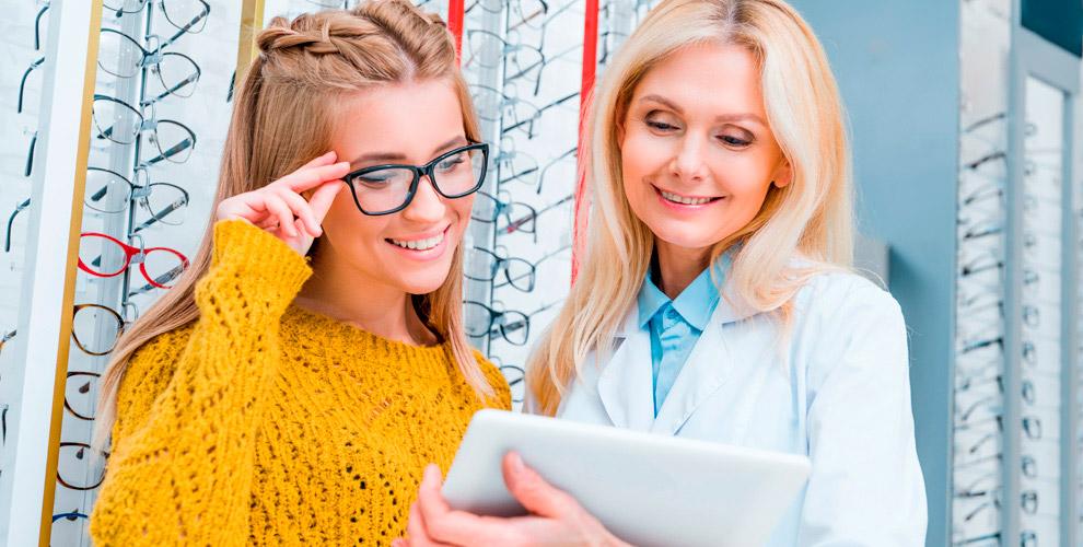 «Оптика люкс»: линзы с покрытием в подарок, диагностика зрения и солнцезащитные очки