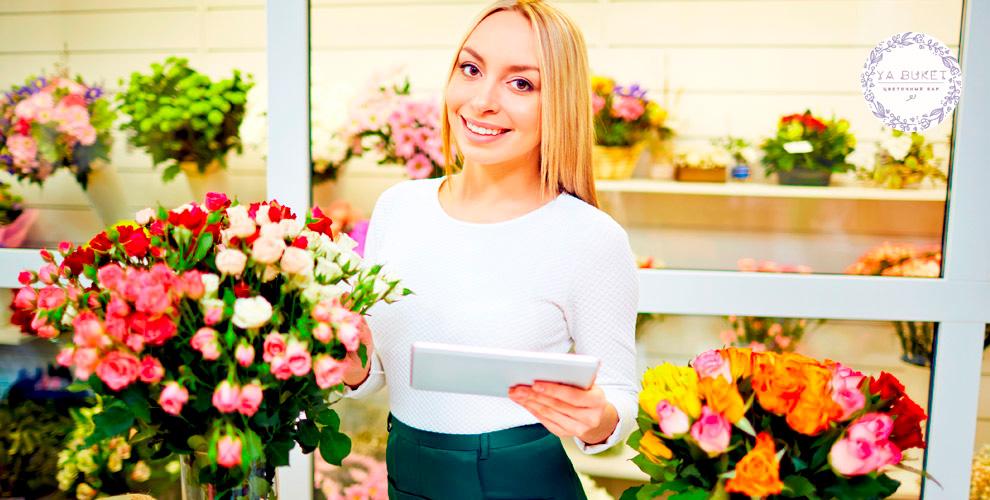 Цветы, букеты из клубники, роз, пионов, хризантем от цветочного бара Ya BUKET