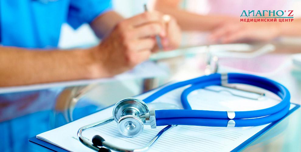 «Диагно`Z»: прием врачей,УЗИ,озонотерапия, пилинги, УЗ-чистка исеансы кавитации