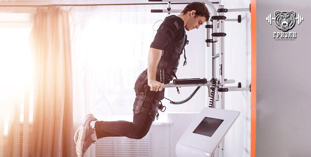 Студия персонального фитнеса «Гризли»: индивидуальные занятия на EMS-тренажере X-Body