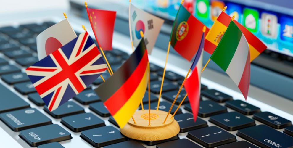 Бесплатное пробное занятие, курсы изучения языка на выбор в школе Lingua Guru