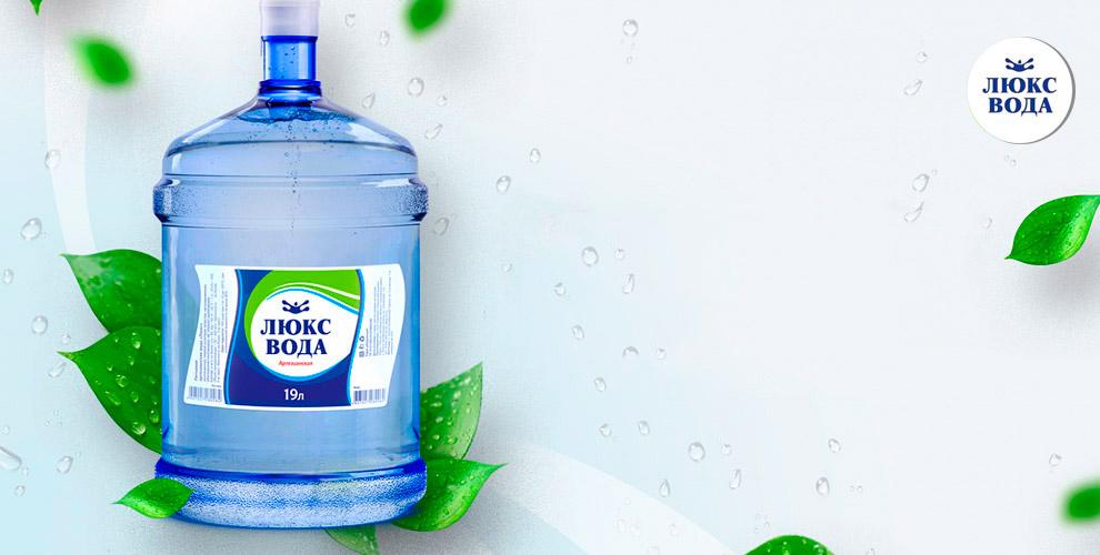 """Артезианская вода в бутылях от компании """"Люкс Вода"""""""