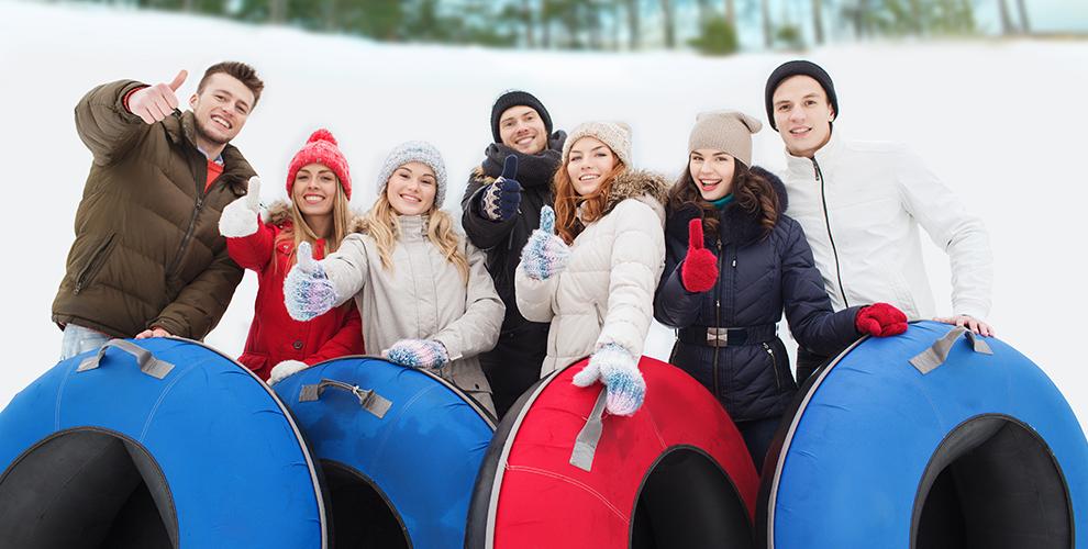 Лыжная база «Динамо»: прокат тюбингов и беговых лыж
