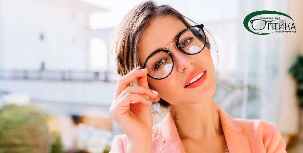 «Первая Самарская Оптика»: консультация, компьютерная диагностика зрения, подбор линз