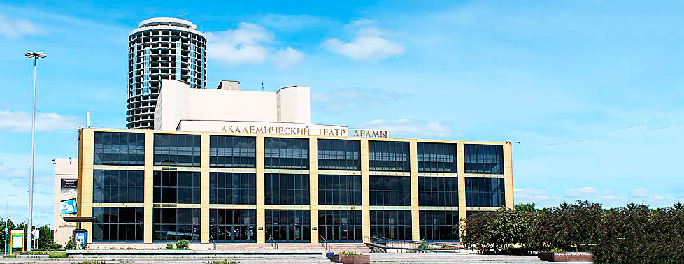 Свердловский Государственный Академический Театр Драмы приглашает вас насладиться впечатляющими спектаклями и игрой актёров!